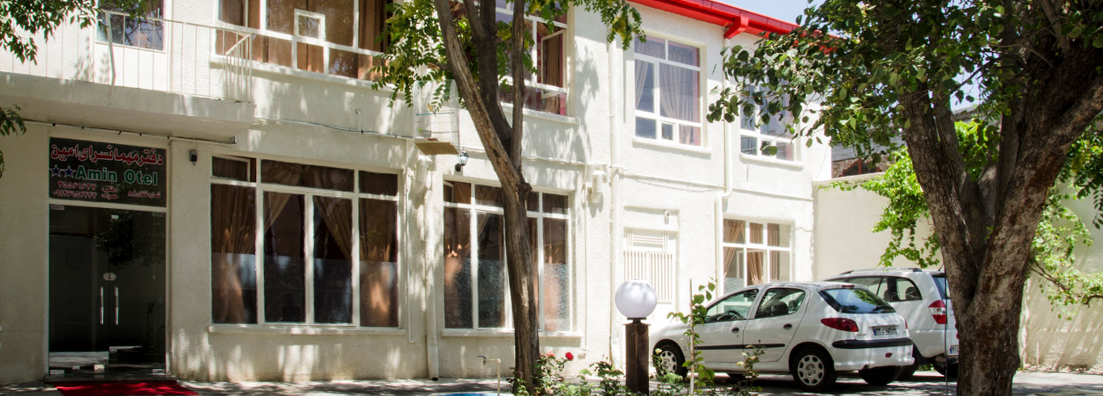 amin-guest-house